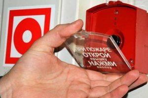 ненадлежащая установка пожарной сигнализации