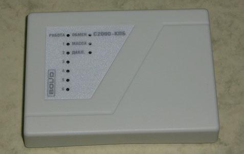 Контрольно-пусковой блок C2000-КПБ