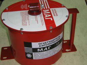 Генераторы огнетушащего аэрозоля МАГ 13