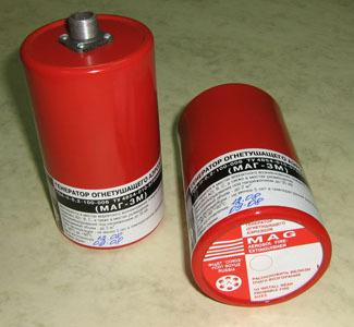 Генераторы огнетушащего аэрозоля МАГ 3