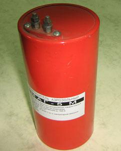Генераторы огнетушащего аэрозоля МАГ 5