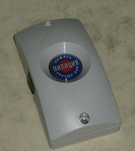 Кнопка тревожная С2000-КТ